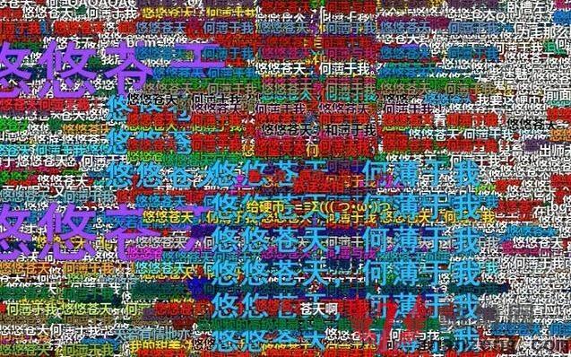 1611225954-d982dbff44763d4