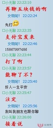 1611299638-bcf90495ddd8b94